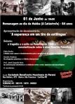 nakba convite 2012