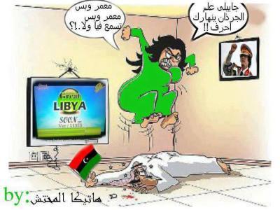 mujer+libia+libre.jpg